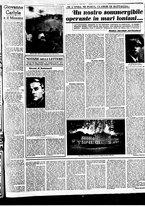 giornale/BVE0664750/1941/n.088/003