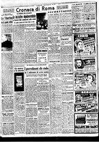 giornale/BVE0664750/1941/n.088/004