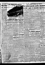 giornale/BVE0664750/1941/n.088/005