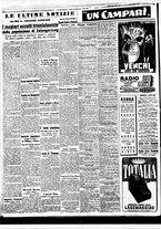 giornale/BVE0664750/1941/n.088/006