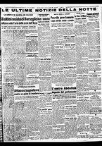 giornale/BVE0664750/1941/n.089/005