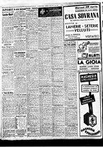 giornale/BVE0664750/1941/n.089/006
