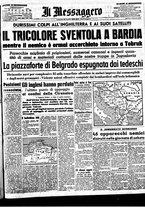 giornale/BVE0664750/1941/n.089bis/001
