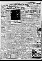 giornale/BVE0664750/1941/n.089bis/002