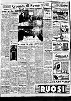 giornale/BVE0664750/1941/n.089bis/004