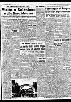 giornale/BVE0664750/1941/n.089bis/005