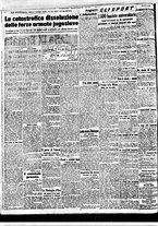 giornale/BVE0664750/1941/n.090/002