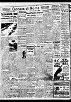 giornale/BVE0664750/1941/n.090/004
