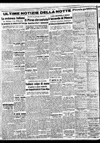 giornale/BVE0664750/1941/n.090/006