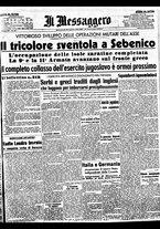 giornale/BVE0664750/1941/n.091/001