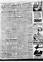 giornale/BVE0664750/1941/n.091/002