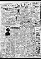 giornale/BVE0664750/1941/n.091/004