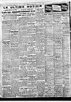 giornale/BVE0664750/1941/n.091/006