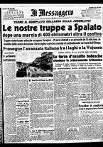 giornale/BVE0664750/1941/n.092/001