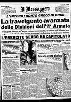giornale/BVE0664750/1941/n.093/001