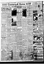 giornale/BVE0664750/1941/n.093/004