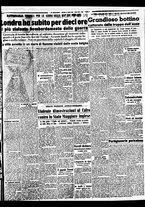giornale/BVE0664750/1941/n.093/005