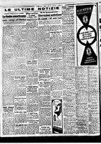 giornale/BVE0664750/1941/n.093/006