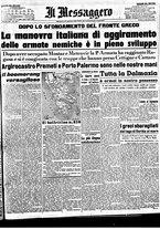 giornale/BVE0664750/1941/n.094/001