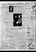 giornale/BVE0664750/1941/n.094/004