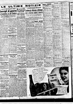 giornale/BVE0664750/1941/n.094/006