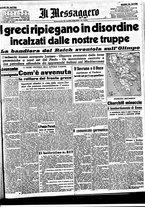 giornale/BVE0664750/1941/n.095/001