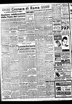 giornale/BVE0664750/1941/n.095/003