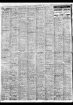 giornale/BVE0664750/1941/n.095/005