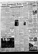 giornale/BVE0664750/1941/n.095/007
