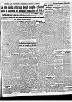 giornale/BVE0664750/1941/n.095/008