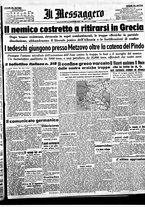giornale/BVE0664750/1941/n.096/001