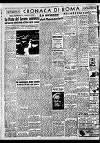 giornale/BVE0664750/1941/n.096/003
