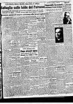 giornale/BVE0664750/1941/n.096/004