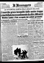 giornale/BVE0664750/1941/n.097/001