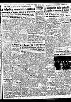 giornale/BVE0664750/1941/n.097/004
