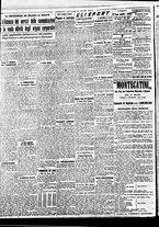 giornale/BVE0664750/1941/n.099/002