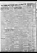 giornale/BVE0664750/1941/n.099/006
