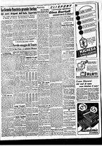 giornale/BVE0664750/1941/n.100/002