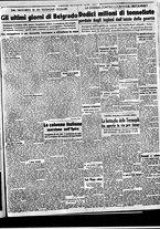 giornale/BVE0664750/1941/n.100/005