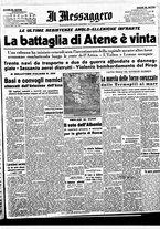 giornale/BVE0664750/1941/n.101/001