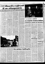 giornale/BVE0664750/1941/n.101bis/004