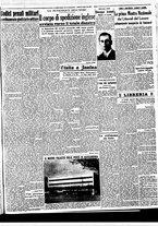 giornale/BVE0664750/1941/n.101bis/005