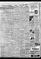 giornale/BVE0664750/1941/n.102/002