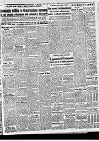 giornale/BVE0664750/1941/n.102/004