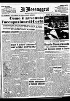giornale/BVE0664750/1941/n.103/001