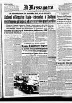 giornale/BVE0664750/1941/n.104/001