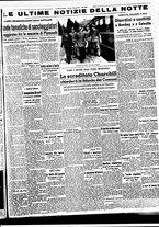 giornale/BVE0664750/1941/n.104/005