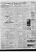 giornale/BVE0664750/1941/n.105/002