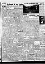 giornale/BVE0664750/1941/n.105/003