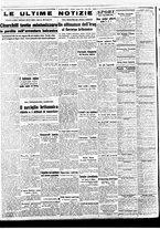 giornale/BVE0664750/1941/n.105/004